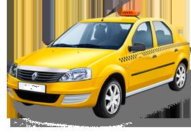 такси цена рассчитать междугороднее